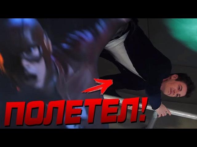 ЛЕТАЮЩИЙ ФЛЭШ! БАРРИ АЛЛЕН ПРОТИВ ГРАВИТАЦИИ! [ОБЗОР ПРОМО 17 СЕРИИ 4 СЕЗОНА] / The Flash