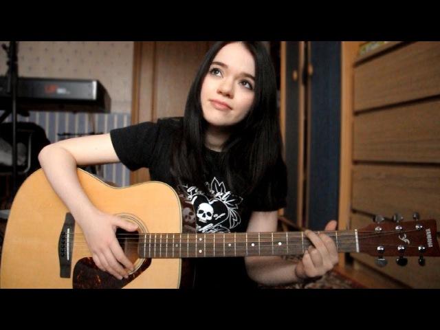 Агония (Breaking Benjamin - Dear agony - Russian version ) cover | how to play Dear agony - chords