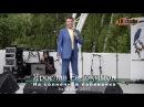 Ярослав Евдокимов На солнечной поляночке Вязники 2017