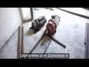 Первый этап сборки оборудования - TEP - Tinerii pentru EcoPlastic Moldova