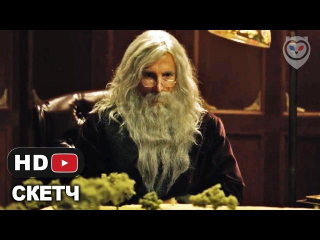 Бог: Серенгети / God: Serengeti — Короткометражка (Русская озвучка) | Нил Бломкамп (2017)