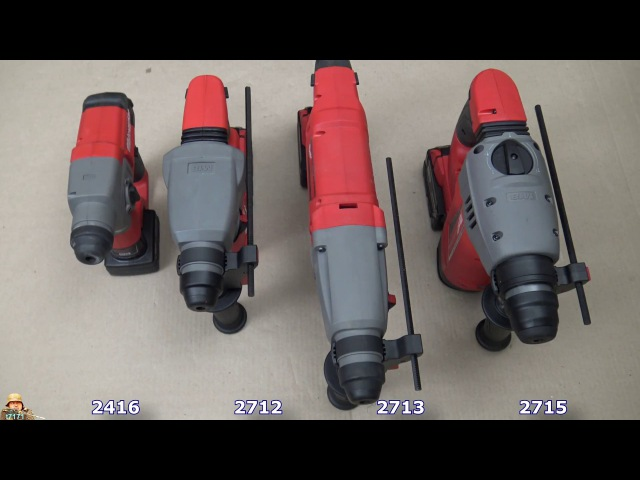 Перфораторы US Milwaukee M12 2416 (BH), M18 2712 (CHX), 2713 и 2713(CHPX)