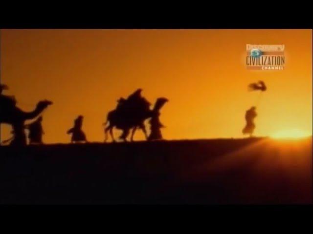 Detetives Do Passado Os Três Reis Magos