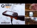 Quest Q20 / Тест на глубину обнаружения 3 коп. СССР и жетона МДКешинга
