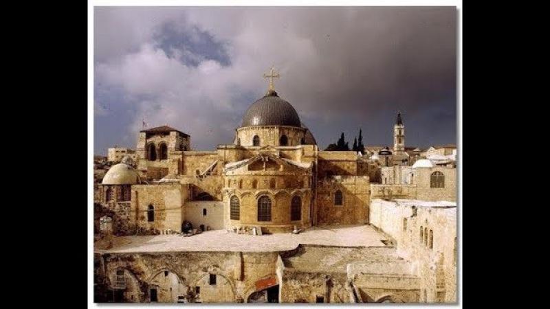 ОЧЕНЬ КРАСИВАЯ ПЕСНЯ СВЯЩЕННОСЛУЖИТЕЛЯ В ИЕРУСАЛИМЕ У ГРОБА ГОСПОДНЯ.ИЗРАИЛЬ В ...