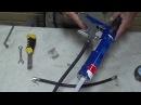 Автоматическая подача силикона герметиков клеев и других разных смесей Самод
