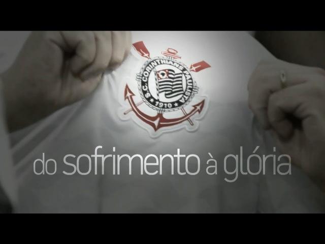 Especial SporTV | Corinthians, do sofrimento à glória: Queda, Era Ronaldo, Mundial, Hepta Brasileiro
