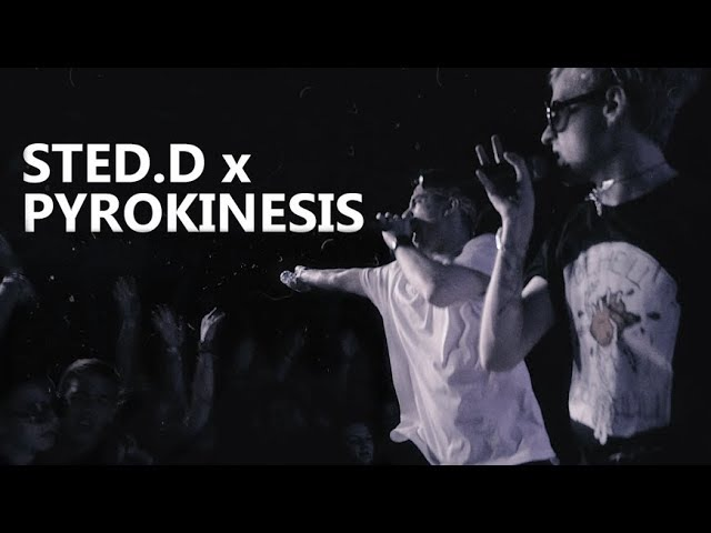 PYROKINESIS x STED.D | КРАСНОДАР | 17.02 PEPPERS