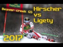 Marcel Hirscher vs Ted Ligety GS Beaver Creek Technical Analysis 2017