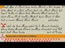 Манускрипт Колбрина Предсказания из книги аббатства Гластонбери