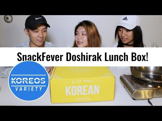 Koreos Variety EP 36 Koreos Mukbang Feat SnackFever Doshirak Lunch Box смотреть онлайн без регистрации