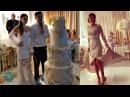 Поздравление на свадьбе Кузина и Артемовой, торт и танцы 🔥🔥🔥