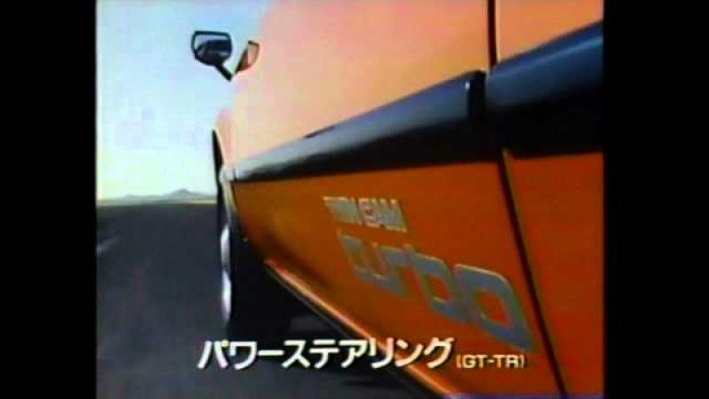 1982 TOYOTA CORONA Ad 1