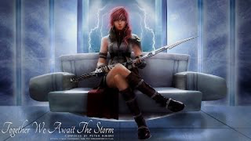 Guitar Cello Fantasy Music - Together We Await The Storm