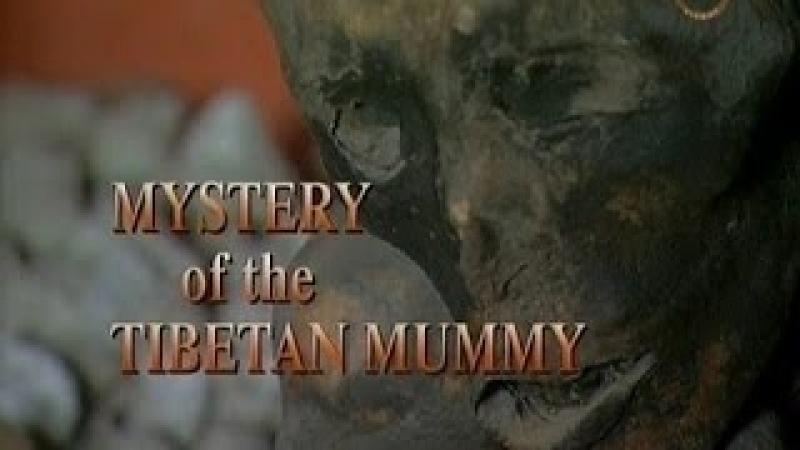 Загадка Тибетской мумии / Mystery of the Tibetan Mummy (2004)