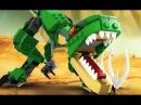 ЛЕГО ТРАНСФОРМЕРЫ - Динозавры, Роботы, Машинки и...Лего мультики для детей