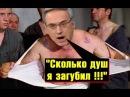 Приходит Лавров в Путину на доклад! Зал лежал от смеха. Норкин и его анекдоты 1 - 16 март 2018