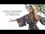 Helena Paparizou - Everlasting Love ft. Gabriel Russel