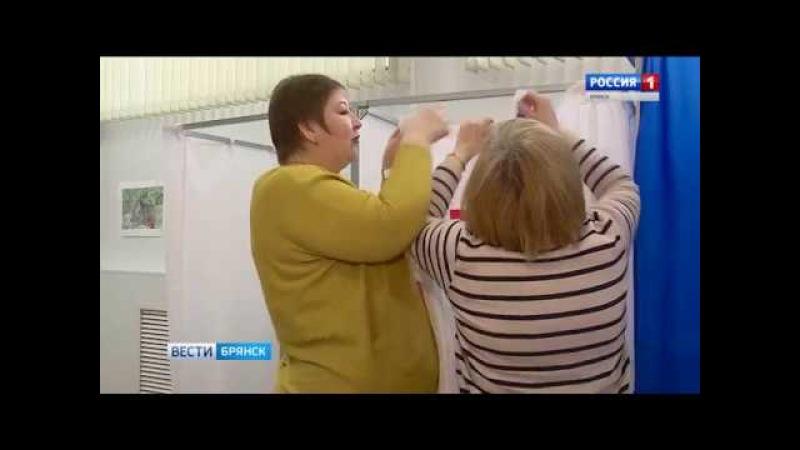 В Брянске завершается подготовка к выборам