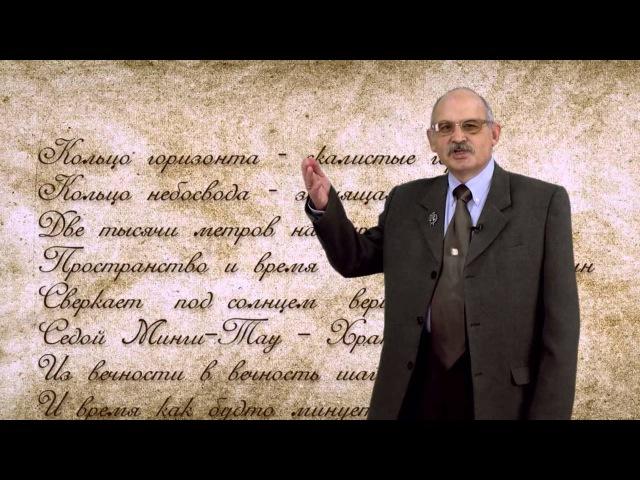 Хасан Биджиев - Расплескался чай... (Халимат Байрамукова)