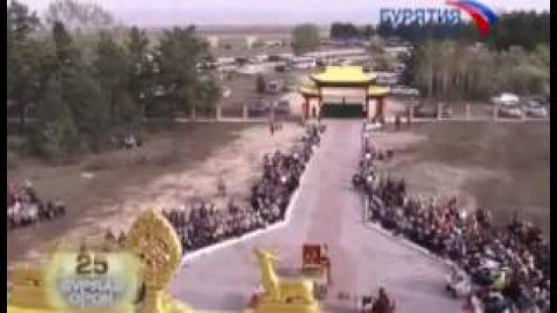Буряад Орон Буддисты Баргузинской долины