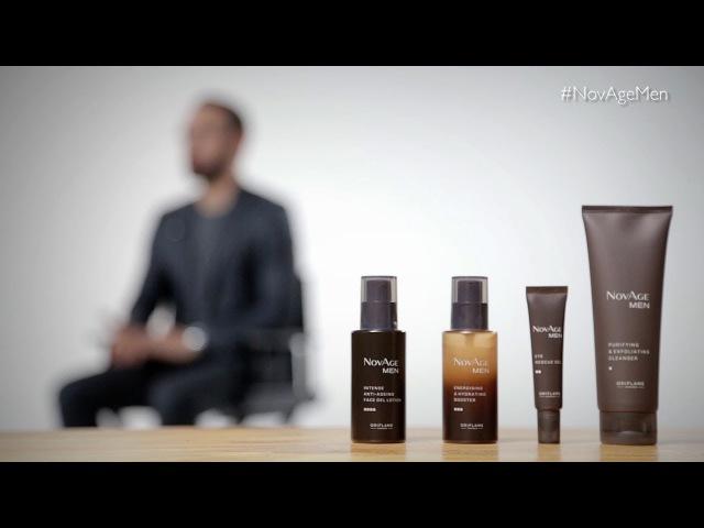 NovAge Men: мужской взгляд на уход за кожей