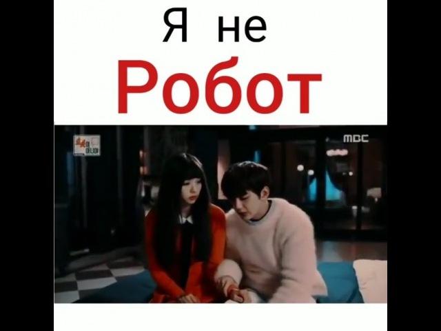 "Gashyktar 87k🌸 on Instagram: ""Я не робот🤖 _ Казакстан Астана Алматы Шымкент gashyktar_x❤️"""