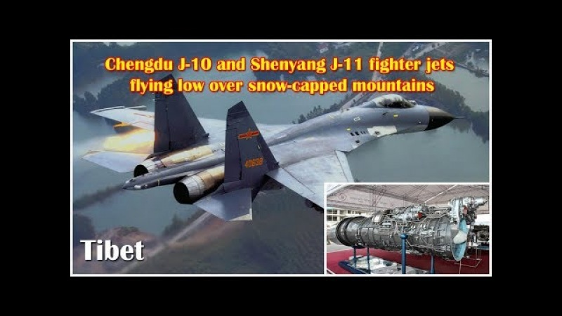 China's Fighter Jets Overcome Engine Problems In Tibet: Report