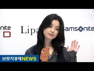 [영상] '분위기 여신' 한효주, 아찔한 각선미로 '시선 강탈'