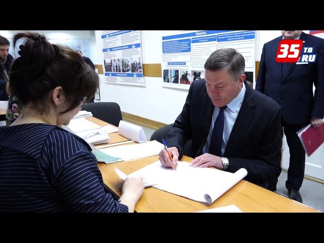 Губернатор Вологодской области лично контролирует ход выборов » Freewka.com - Смотреть онлайн в хорощем качестве