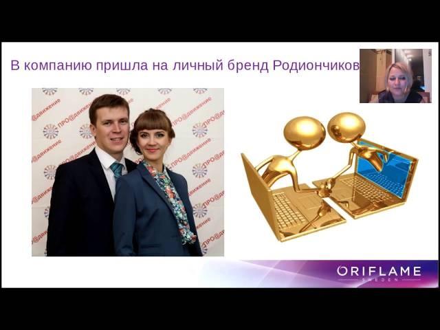 Час лидера Надежда Санникова 13 07 2016