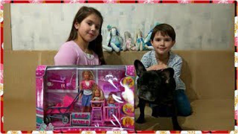 КУКЛА ШТЕФФИ с малышами, коляской и игрушками! Распаковка и обзор! Большой набор...