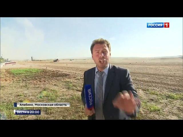 Вести 20:00 • Сезон • Россия стала сильнейшей в танковом биатлоне