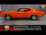 1969 Chevrolet Chevelle #593-DFW Gateway Classic Cars of Dallas