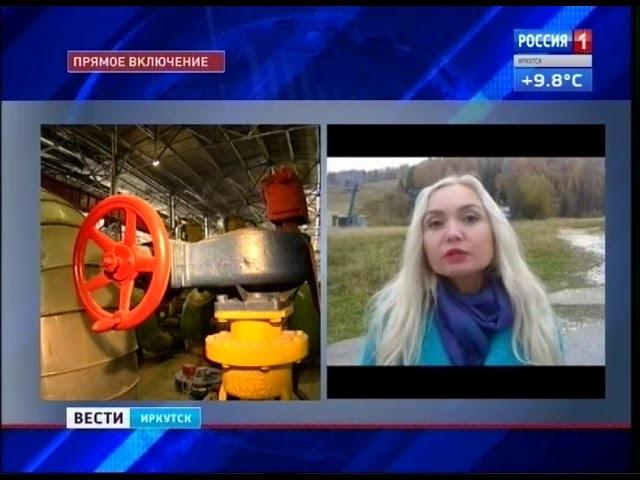 Сергей Меняйло прилетел в Байкальск, «Вести-Иркутск»