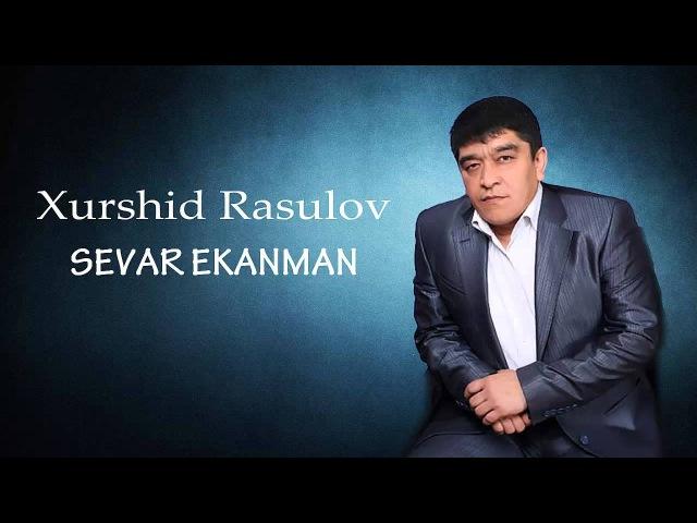 Xurshid Rasulov - Sevar ekanman