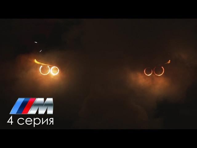 BMW M5: Возрождение ЛЕГЕНДЫ. (Ранний доступ) - видео с YouTube-канала JoRick Revazov » Freewka.com - Смотреть онлайн в хорощем качестве