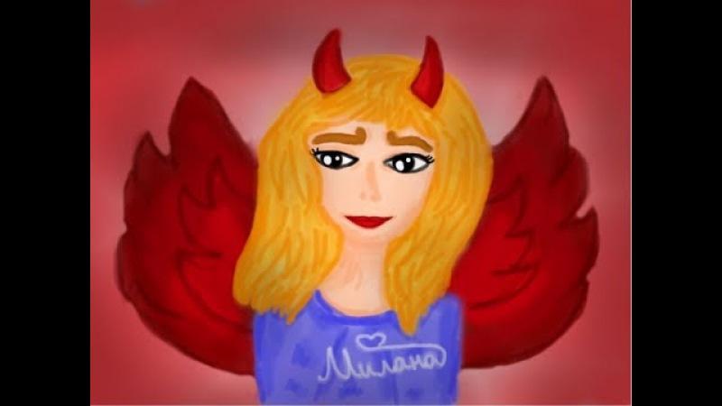 Процесс рисования Ангел и демон Милана Аватария