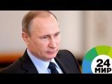 Путин посмотрел с ветеранами фильм «Рубеж» в музее прорыва блокады Ленинграда - ...