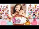 LOL Surprise Giant Lol Огромная Коллекция Лол Распаковка Лучшие куклы Dolls Редкие и Супер РЕДКИЕ