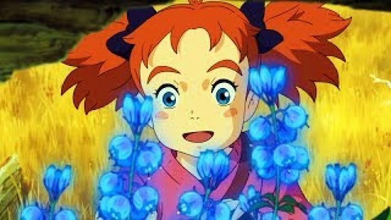 Мэри и ведьмин цветок — Русский трейлер