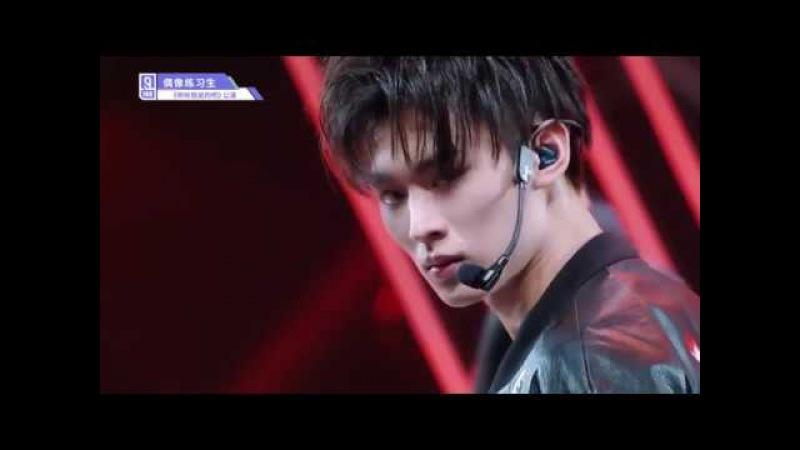 Listen To What I Say《 听听我说的吧》Performance - Idol Producer 2018 偶像练习生