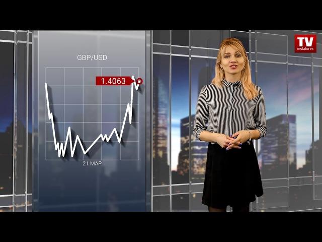 GBP/USD держится на максимумах (21.03.2018)