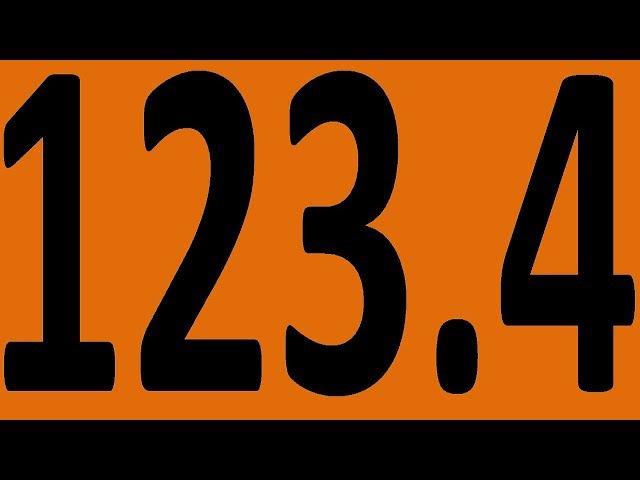 КОНТРОЛЬНАЯ 124 АНГЛИЙСКИЙ ЯЗЫК ДО АВТОМАТИЗМА УРОК 123 4 Уроки английского языка