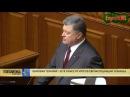 ЕС в ужасе от итогов евроассоциации Украины. Провокация в Бундестаге.