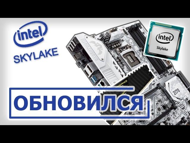 Апгрейду быть! Переход на Skylake или i7 6700k GTX 970 на сегодняшний день, разгон и тесты