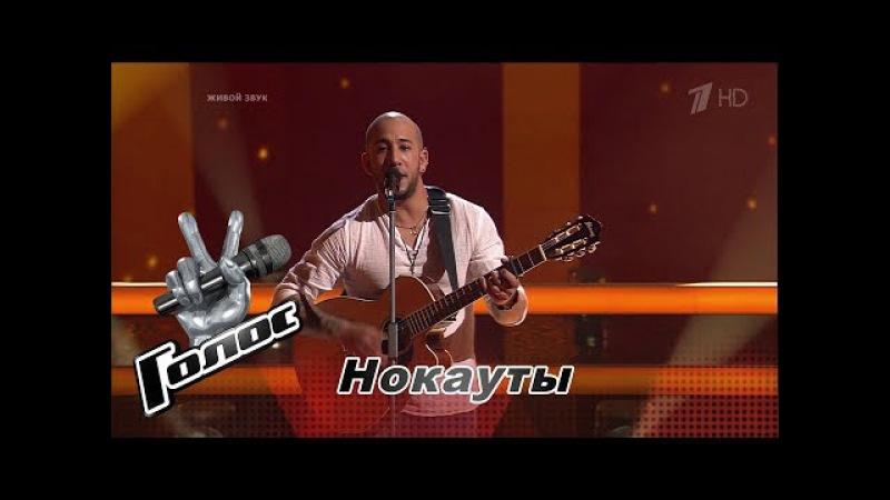Ясмани Ангуло Сильва «The Rhythm Is Magic» - Нокауты - Голос - Сезон 6