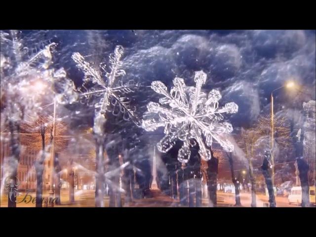 ВИА Пламя - Снег кружится