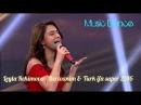 Leyla Rehimova - Berivanim Turk Super mahni 2016