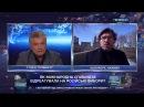Євген Кисельов про те, як міжнародні ЗМІ відреагували на вибори президента Росії